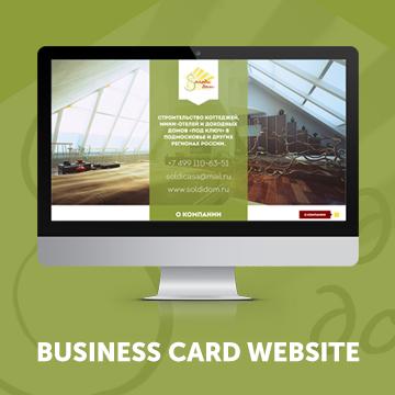 Business card website