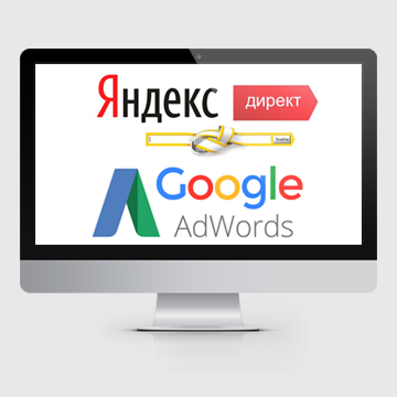 Advertising in Adwords and Direct