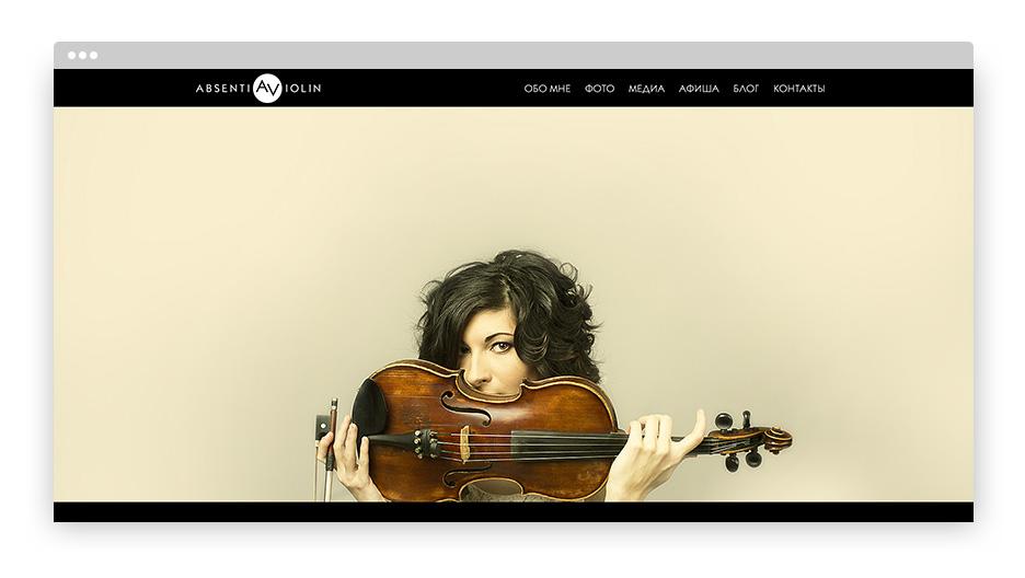 icreative-com-ua_absentia-violin_3