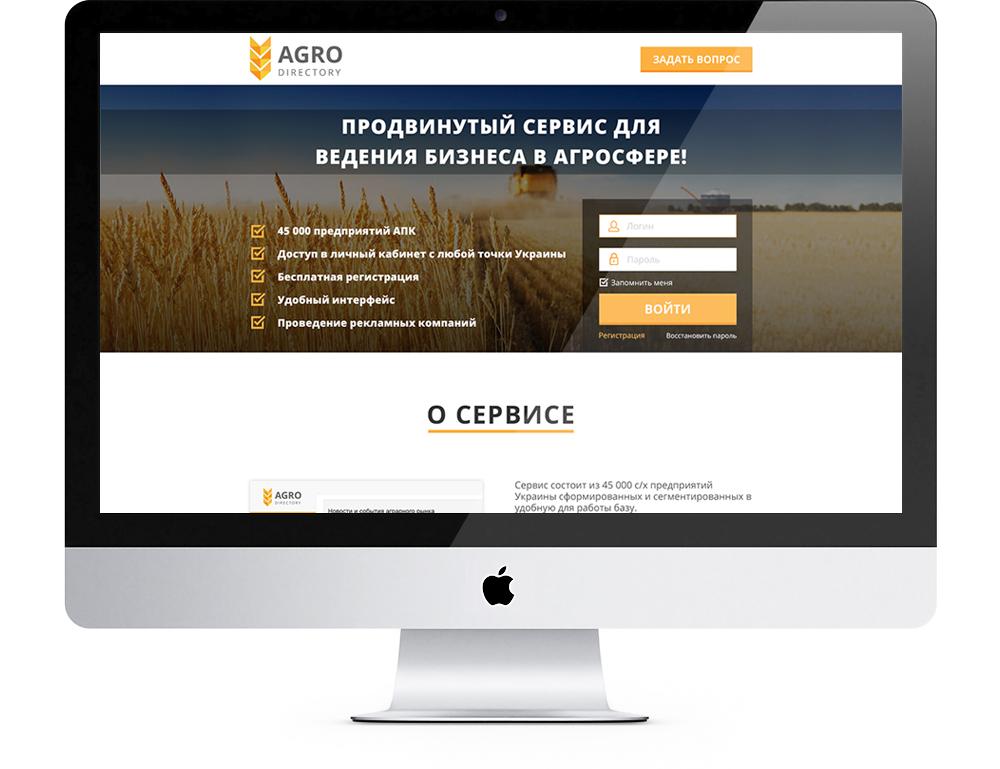 icreative-com-ua_agro_imac