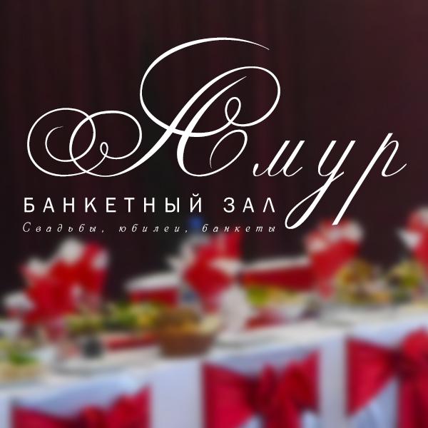 icreative-com-ua_amur_logo