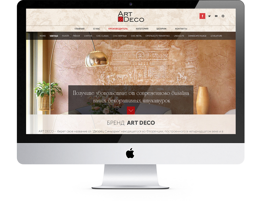 icreative-com-ua_art_deco_imac