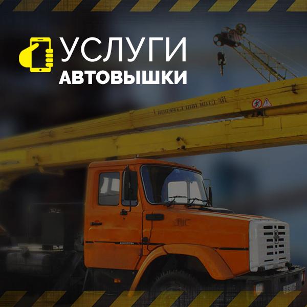 icreative.com.ua_avtovishka_preview