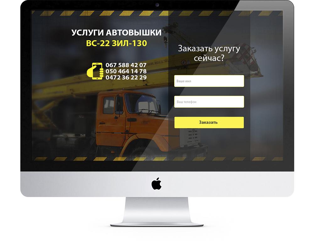 icreative-com-ua_avtovishki_imac