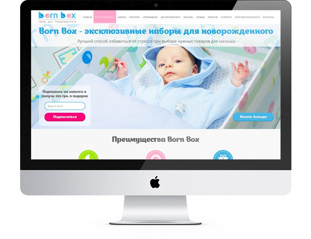 icreative-com-ua_born_box_imac