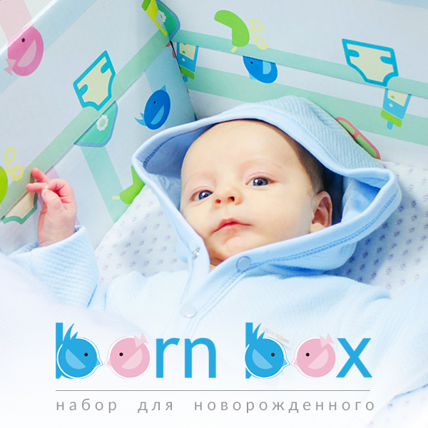 icreative.com.ua_born_box_preview