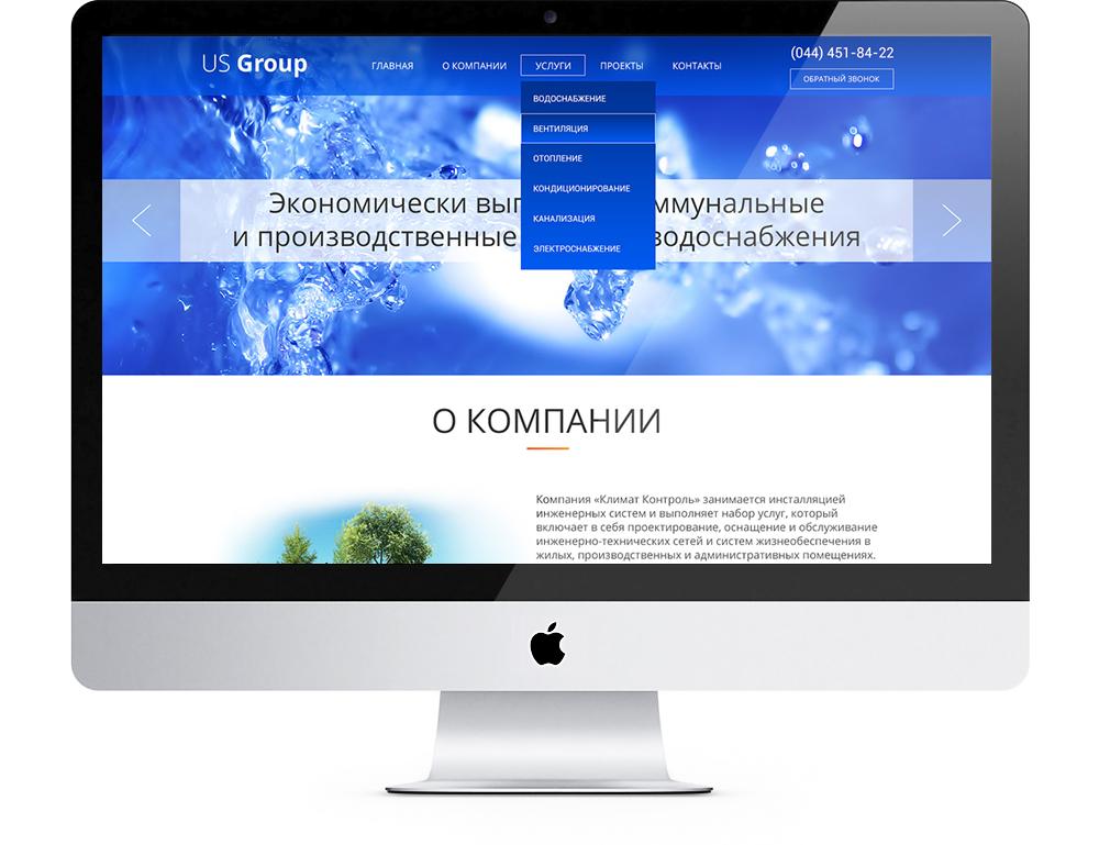icreative-com-ua_climat_imac