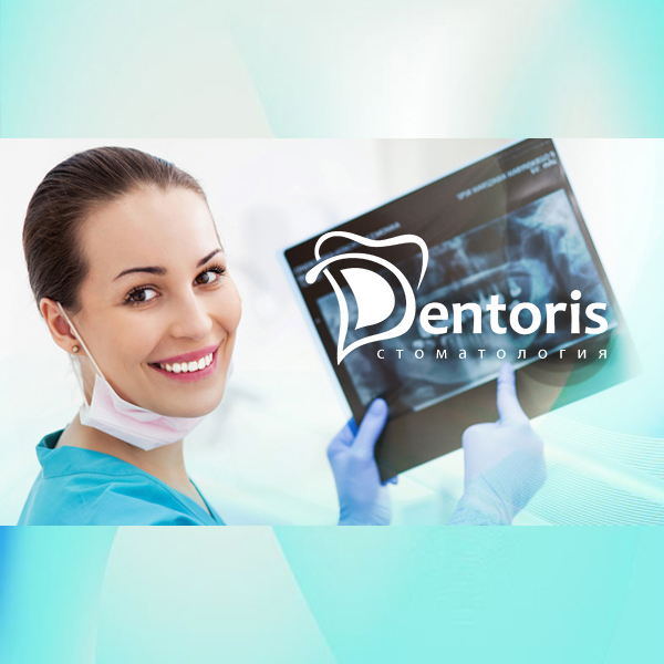 icreative-com-ua_dentoris_logo