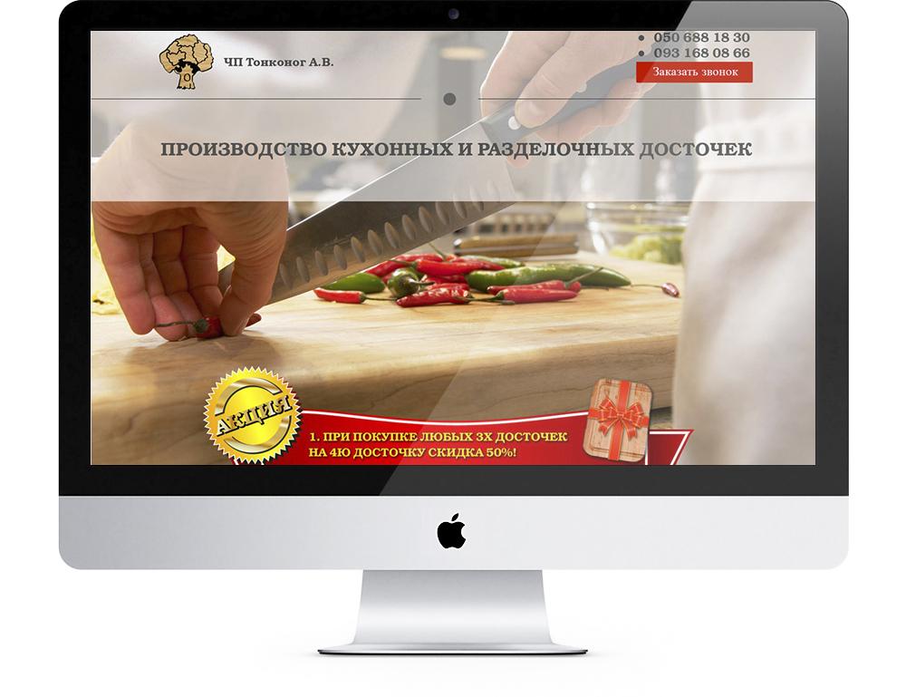 icreative-com-ua_dostochki_imac