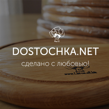 icreative.com.ua_dostochki_preview