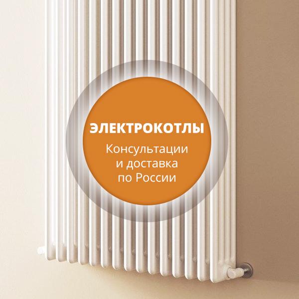 icreative.com.ua_electrokotli_preview