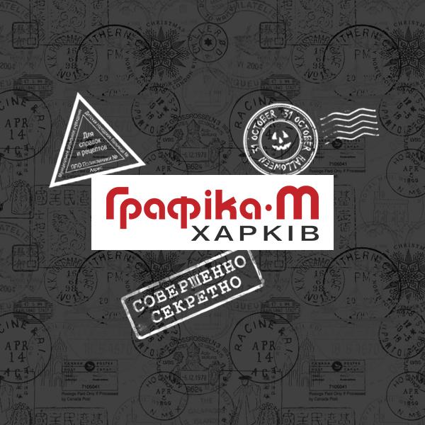 icreative.com.ua_grafica_preview