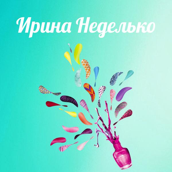 icreative-com-ua_irina-nedelko_logo