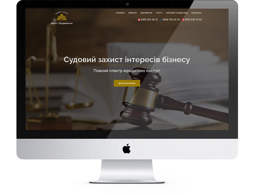 icreative-com-ua_jurist-ck-ua_imac