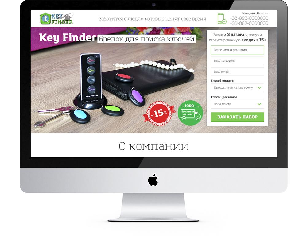 icreative-com-ua_key_finder_imac