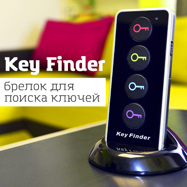 icreative.com.ua_key_finder_preview