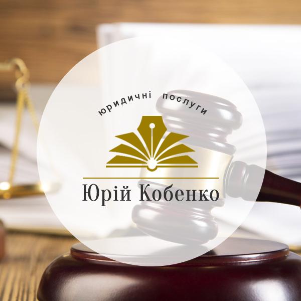 icreative-com-ua_kobenko_logo