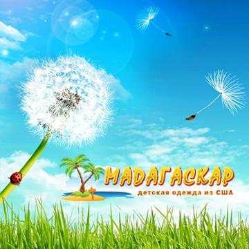icreative.com.ua_madagaskar_preview