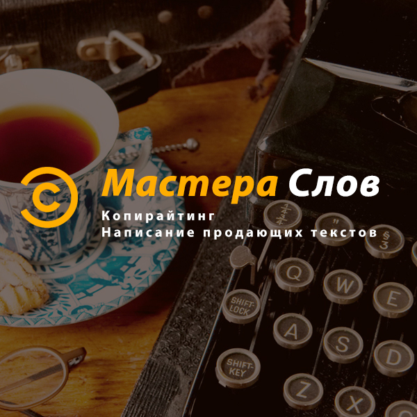 icreative-com-ua_mastera_slov_logo