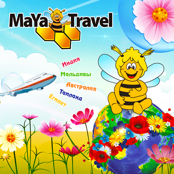 icreative.com.ua_maya_travel_preview