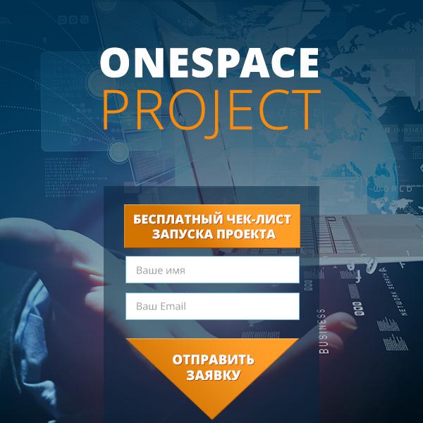 icreative.com.ua_оnespace_project_preview