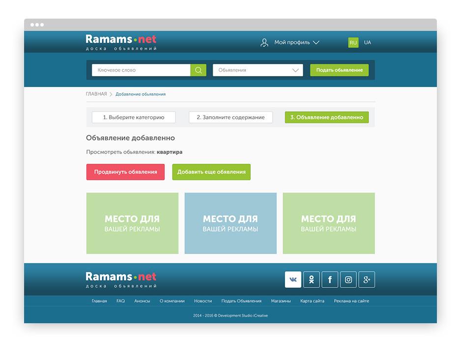 icreative-com-ua_ramams_6