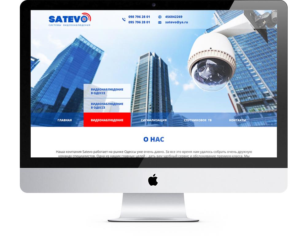 icreative-com-ua_satevo_comp_imac