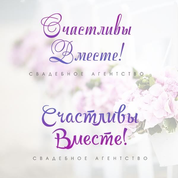 icreative-com-ua_schastlivi_logo