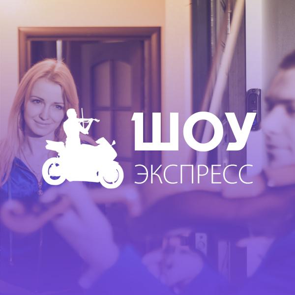 icreative.com.ua_show_express_preview