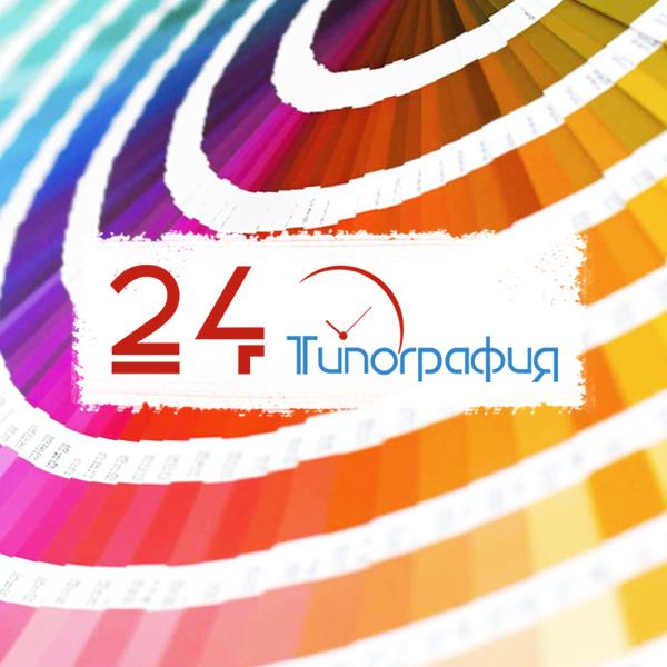 icreative.com.ua_tipografia24_preview