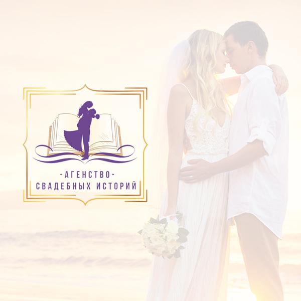 icreative.com.ua_wedding_preview