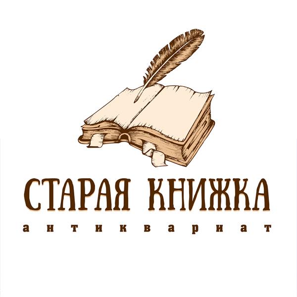 icreative-com-ua_stariknizhki_logo