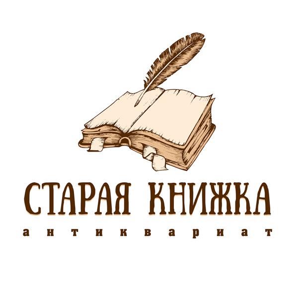 icreative.com.ua_stariknizhki_preview
