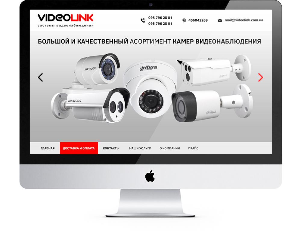 icreative.com.ua_videolink_iMac