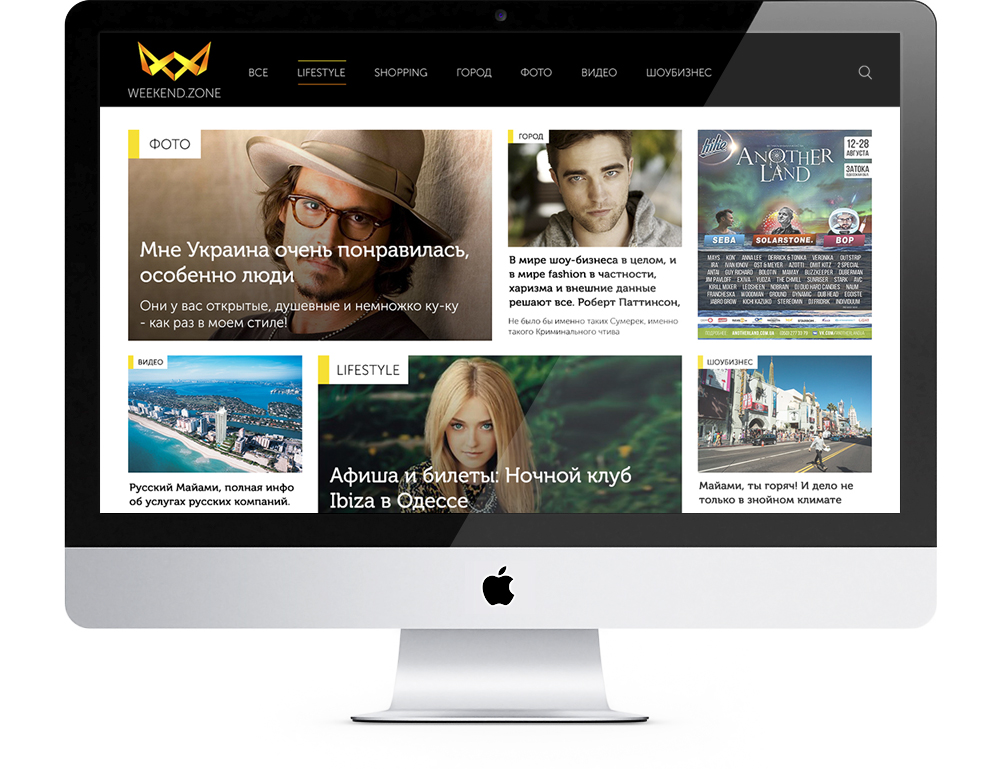 icreative.com.ua_weekend_zone_iMac