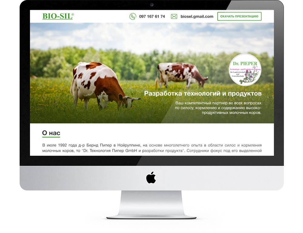 icreative.com.ua_agraterra_iMac