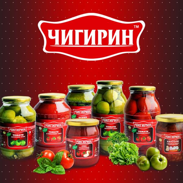 icreative.com.ua_chigirin_preview