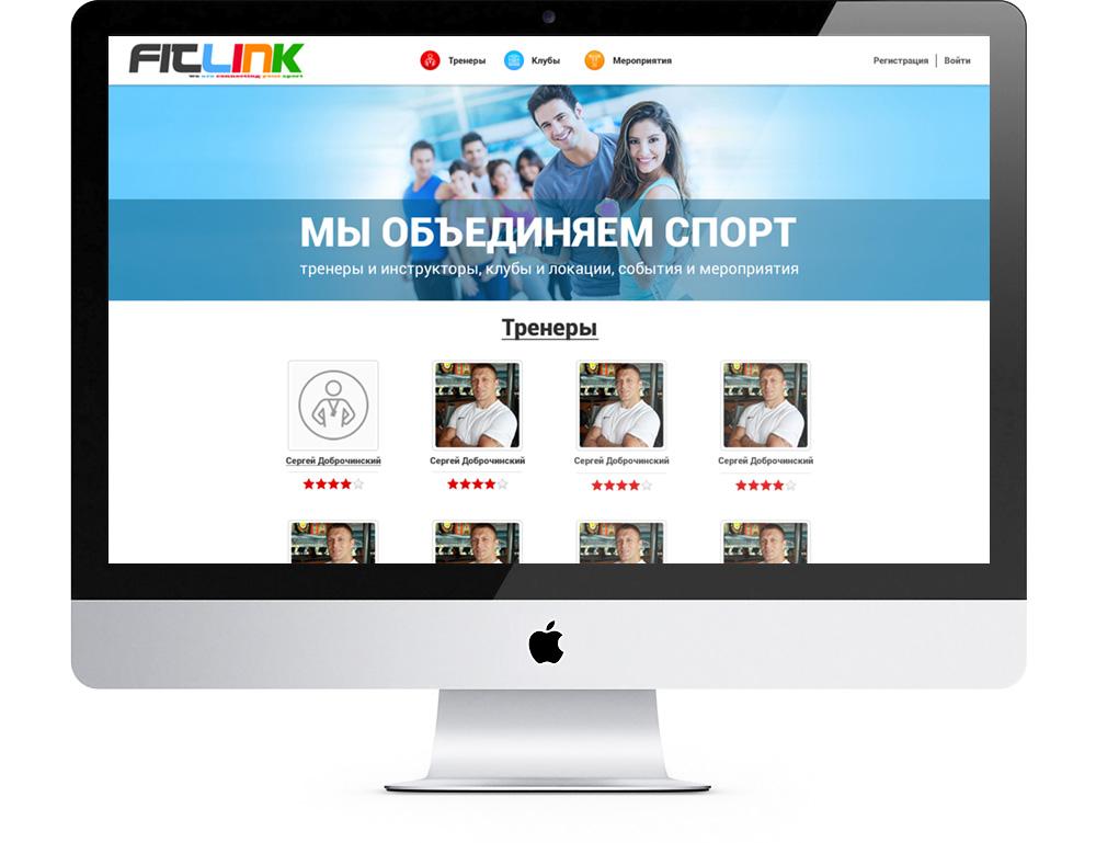 icreative.com.ua_fitlink_iMac