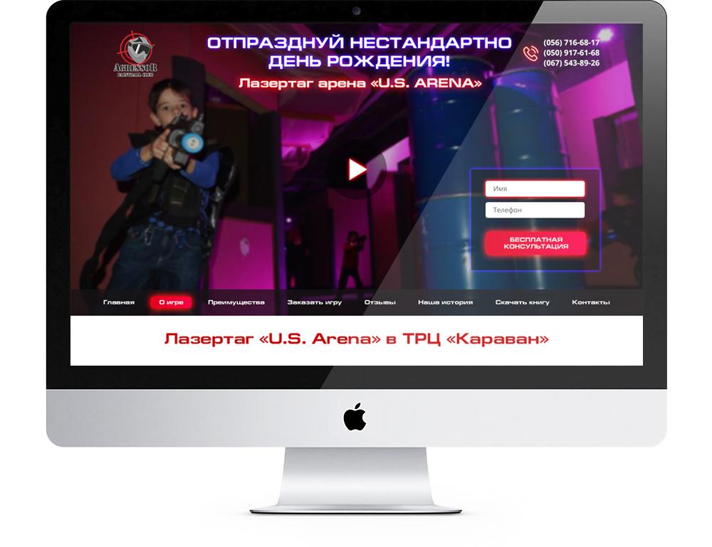 icreative.com.ua_agressor_iMac