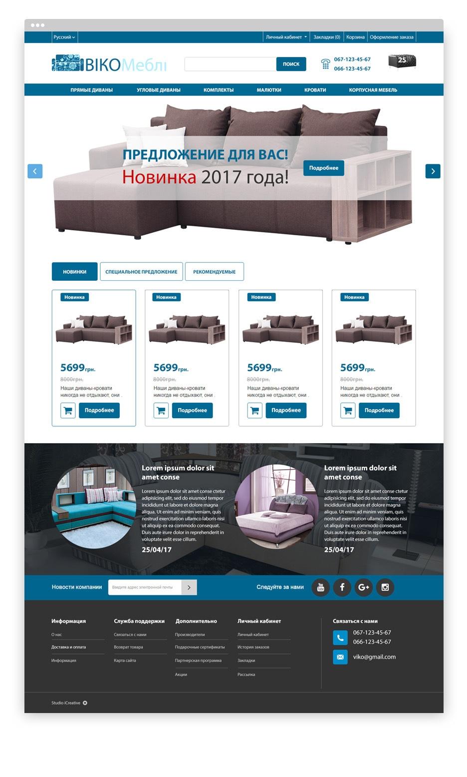 icreative.com.ua_viko_1