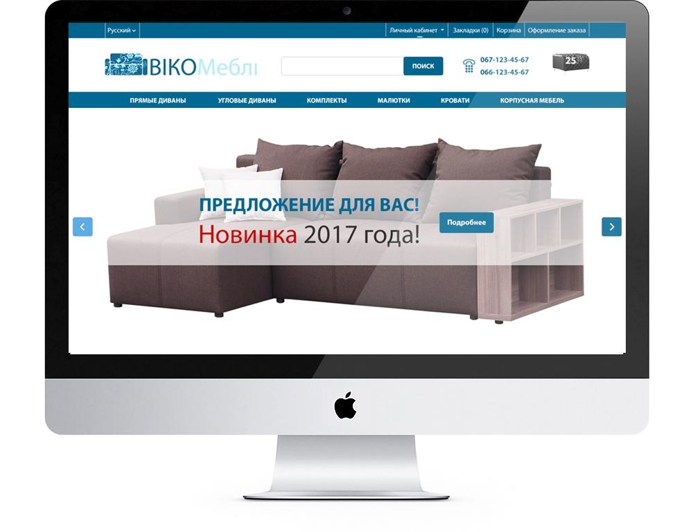 icreative.com.ua_viko_iMac