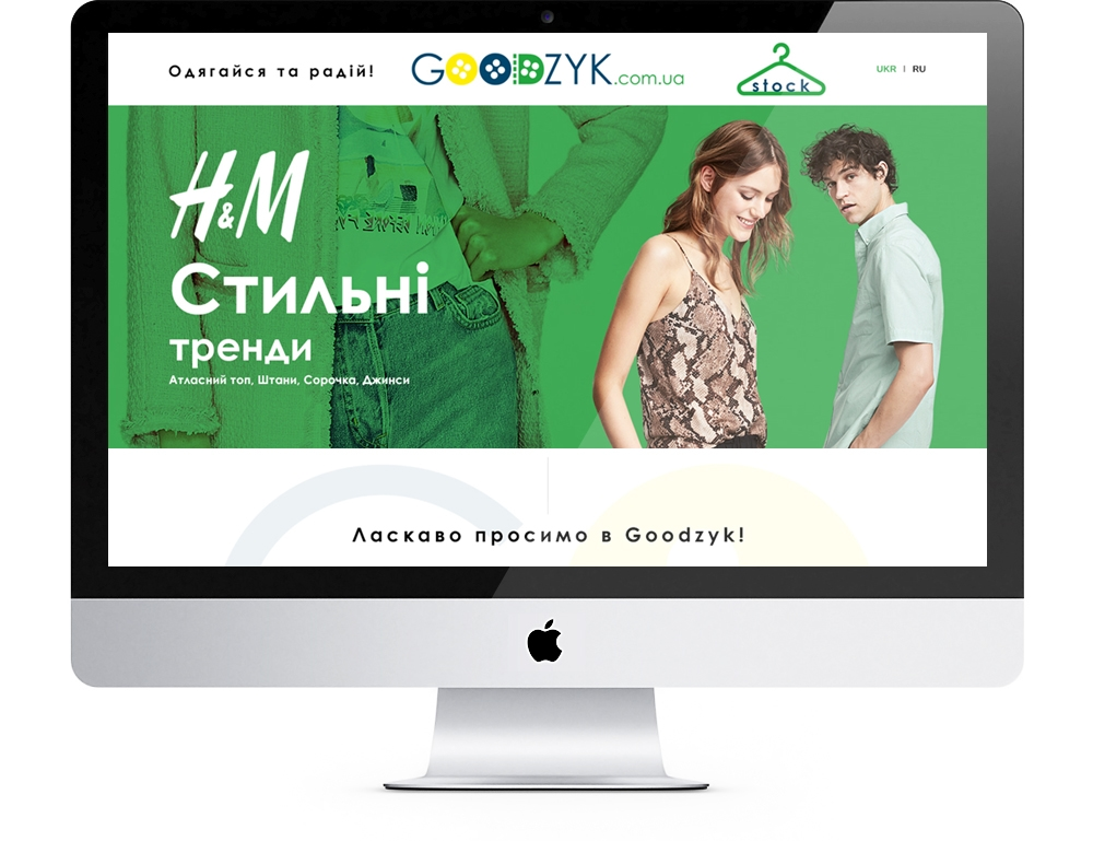 icreative.com.ua_goodzyk_iMac