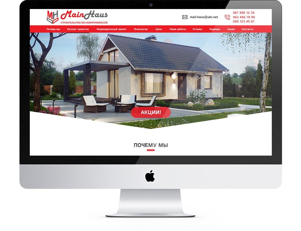 icreative.com.ua_main_haus_iMac