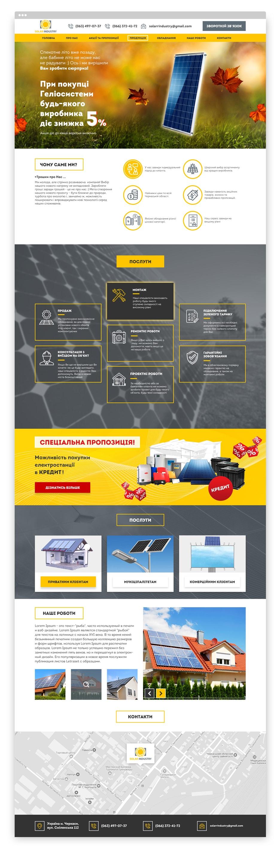 icreative.com.ua_solarr_industry_1
