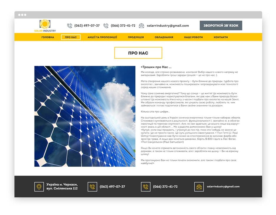 icreative.com.ua_solarr_industry_2