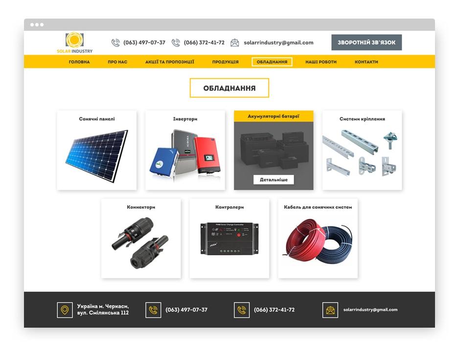 icreative.com.ua_solarr_industry_4
