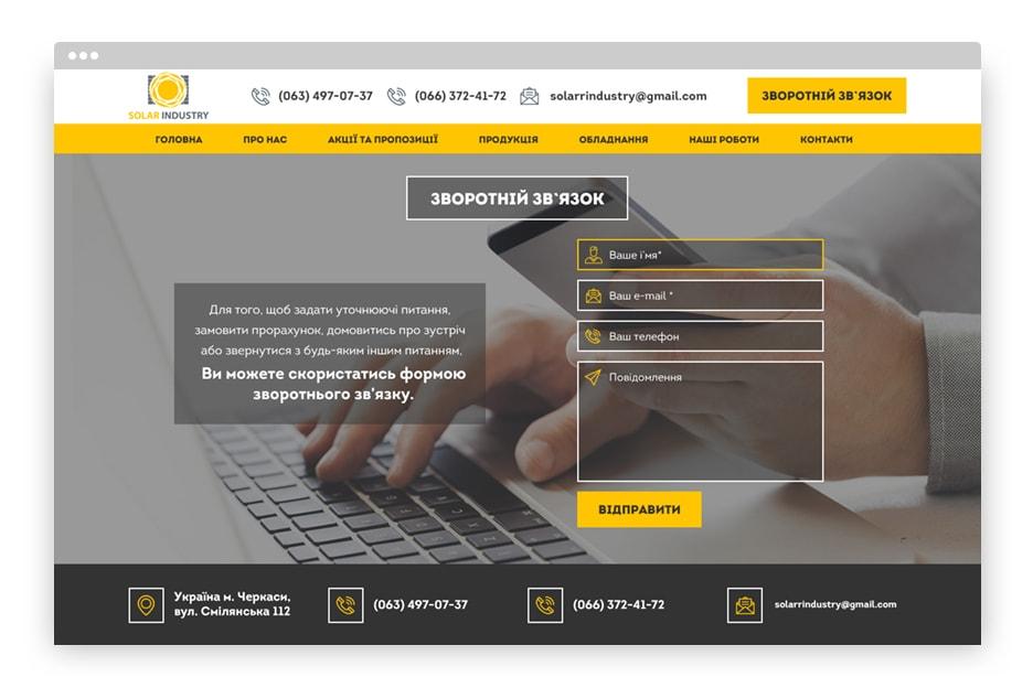 icreative.com.ua_solarr_industry_5