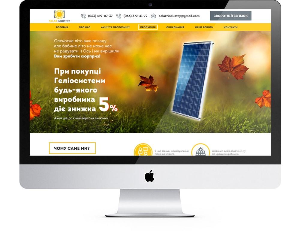 icreative.com.ua_solarr_industry_iMac