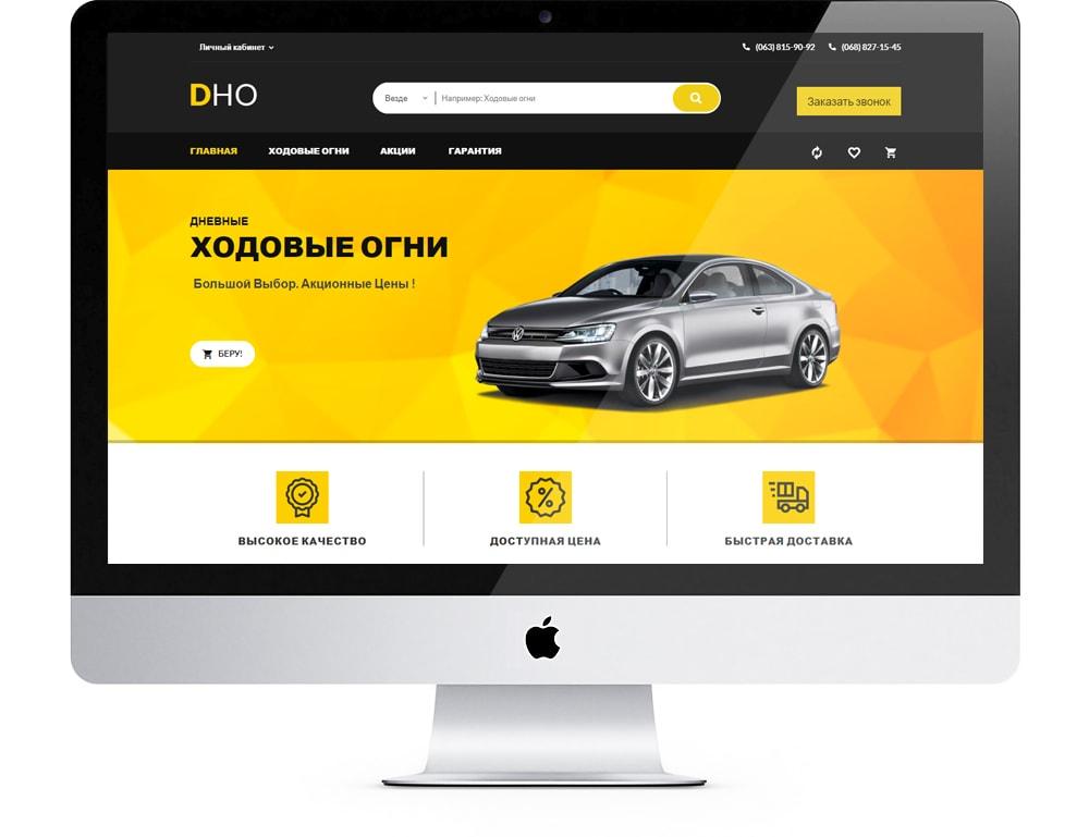 icreative.com.ua_dho_iMac