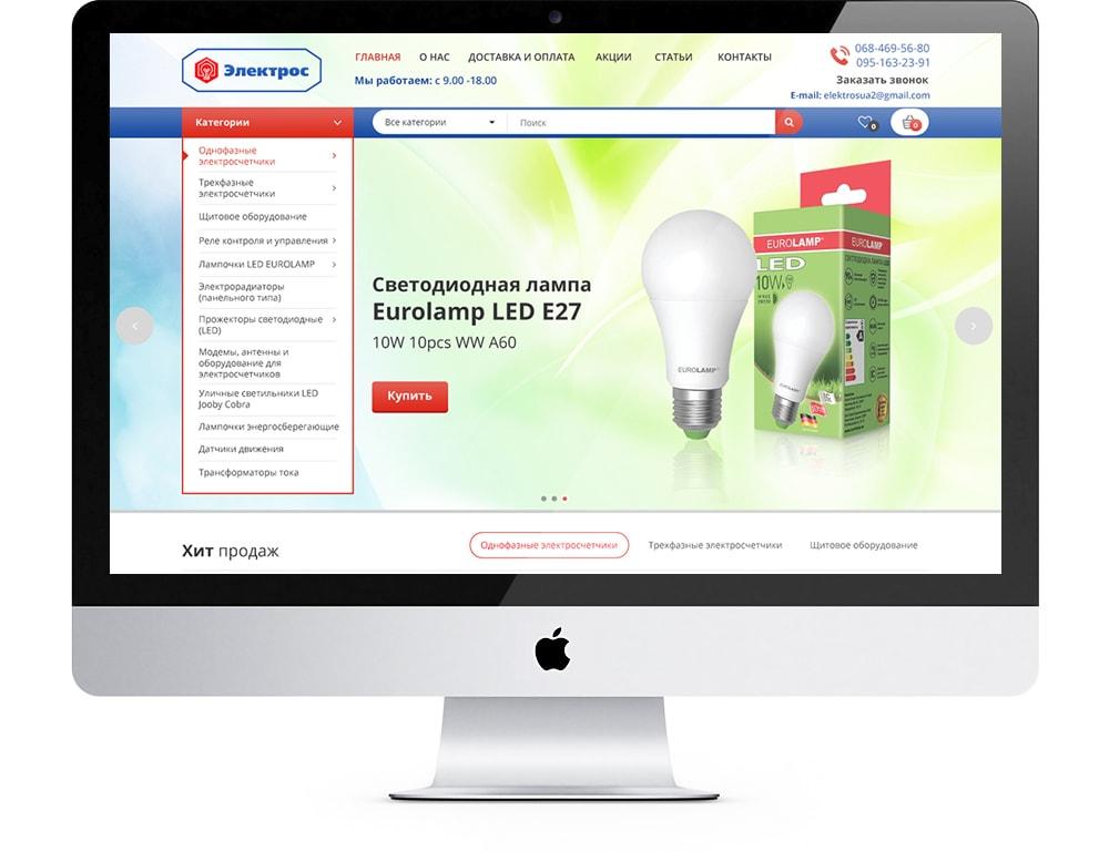 icreative.com.ua_electros_iMac